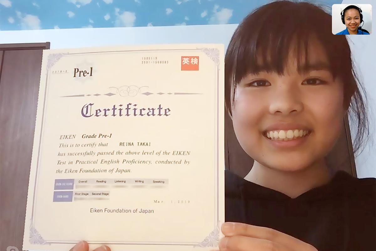 4歳から会員の高居玲奈さんが、中学1年で英検準1級に合格!!