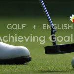 全米女子オープンゴルフにみごと優勝した笹生優花さんの英語力に学ぶ!語学習得には目標設定がカギ!?--ENC/GNAオフィシャルブログ
